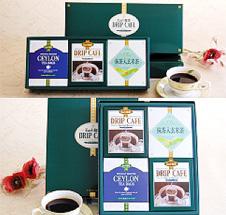 アールコーヒードリップカフェ&セイロン紅茶・抹茶入玄米茶セット